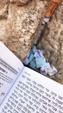 Jerusalem, Israel Nicki Bik 🇮🇱